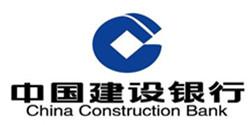 中国建设银行环保袋—环雅合作品牌