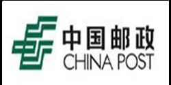 中国邮政银行无纺布覆膜一体袋——环雅合作品牌