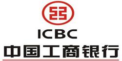 中国工商银行无纺布手提袋——环雅包装合作品牌