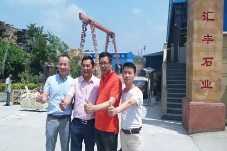 环雅包装郑总受邀前往自贡汇丰石业工厂实地考察并相互交流学习