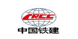 中国铁建(无纺布环保手提袋)——环雅包装合作品牌