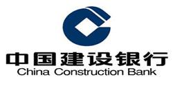 中国建设银行(荣县支行)——环雅包装合作品牌(银行宣传环保袋)