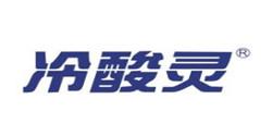 冷酸灵—环雅包装合作品牌单位  厂家供应无纺布宣传手提袋