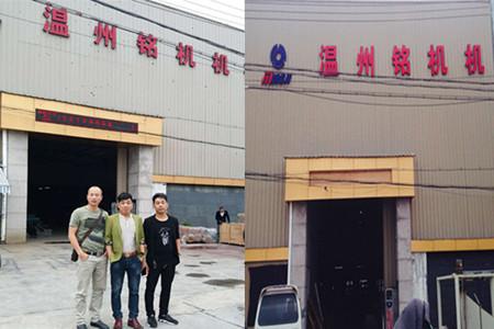 环保袋厂家参观温州无纺布环保袋生产设备厂家