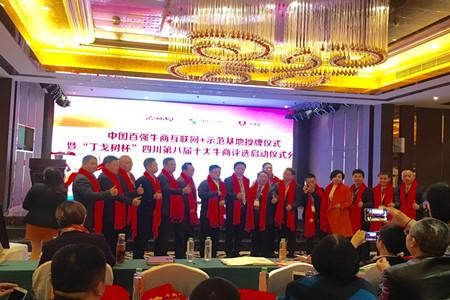 一个退伍军人的环保梦,让环保袋厂家成为中国百强牛商互联网+示范基地授牌企业