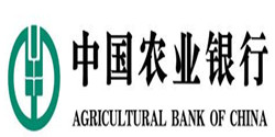 环雅包装厂家定做农业银行宣传环保袋 款式多规格全