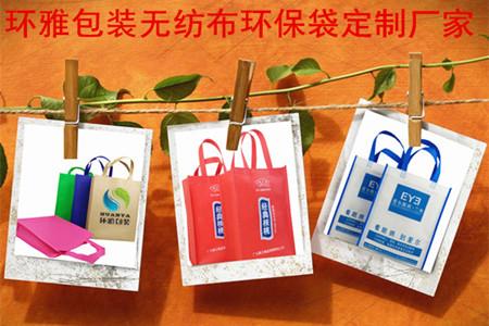 对不起,这几种无纺布环保袋环雅包装不卖!