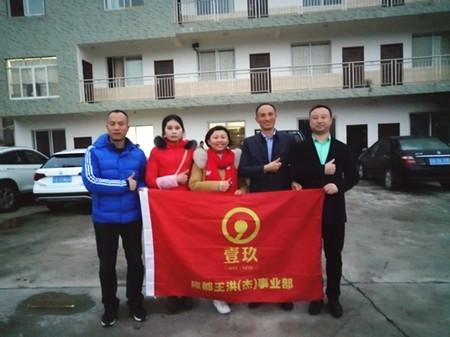 环雅包装袋子哥前往简阳市翼翔禽业有限公司参观交流学习