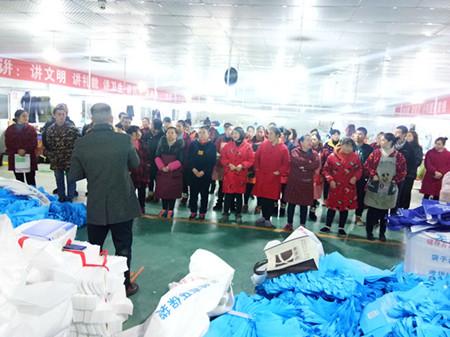 成都无纺布袋厂家召开年终安全生产工作会议及消防演习