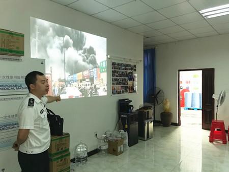 2020年环雅环保袋厂消防培训