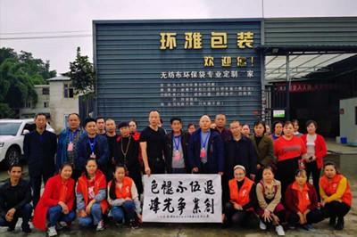北京书画名家向环雅包装郑总赠送书法作品《退伍不褪色,创业争先锋》