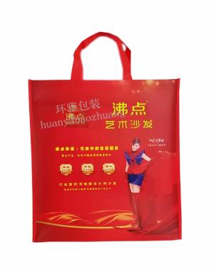 覆膜环保袋 广告营销袋 超声波一体袋定做 款式新颖 出货量大
