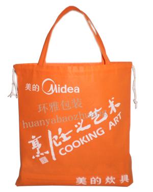 环雅包装无纺布时尚束口抽绳袋—美的炊具  厂家设计生产