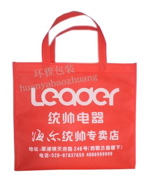 电器环保袋 广告环保袋 环雅环保袋厂家定做 量大从优