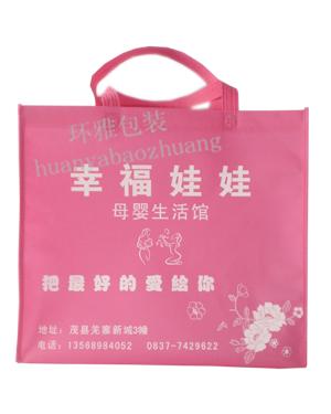 幸福娃娃广告环保袋 环雅包装厂家定制生产 免费设计排版
