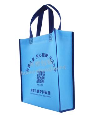 环保袋厂家定做医院宣传环保袋 做工精致 免费设计排版