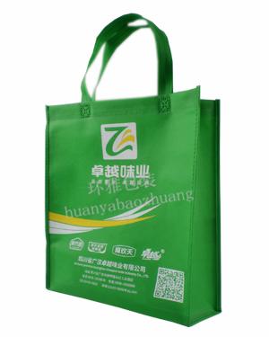 无纺布食品包装袋定制 环雅无纺布袋生产厂家