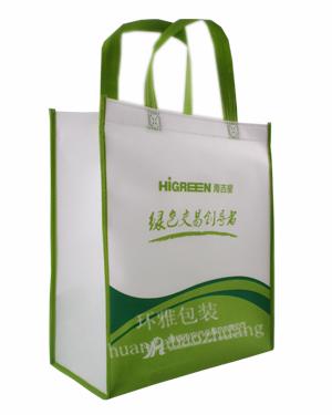 环雅无纺布环保袋厂家 专业定制环保袋 无纺布袋 帆布袋