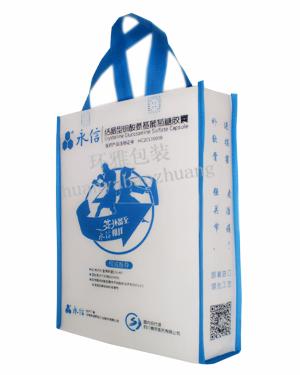 厂家定做无纺布广告营销袋 免费排版 环保印刷