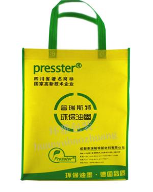 成都无纺布广告营销袋定做 无纺布手提袋加工生产 规格齐全