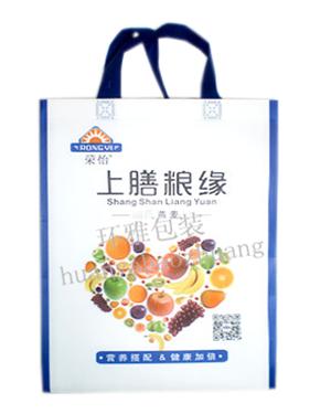 厂家直销无纺布食品包装袋 无纺布覆膜袋 性价比高