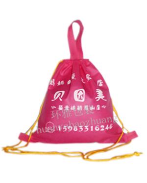 贝因美无纺布束口抽绳袋厂家定制 时尚美观  经济耐用