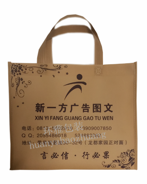 荣县无纺布广告营销手提袋定制 厂家直接生产 高品质出货快