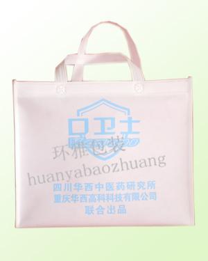 四川环雅无纺布袋生产厂家  厂家定制无纺布医院宣传袋—口卫士