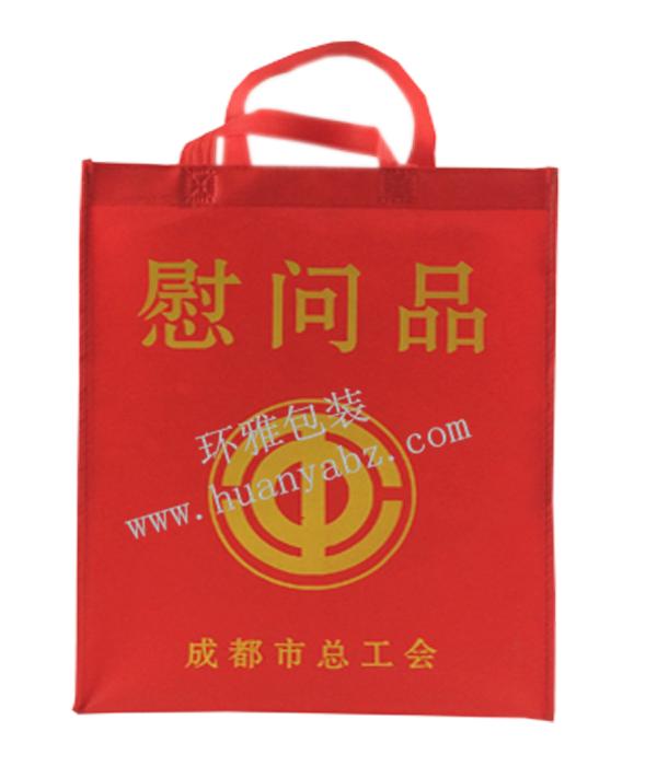 成都市总工会政府宣传环保袋定制 厂家直销