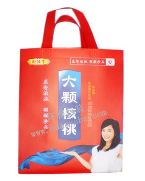 无纺布覆膜食品包装一体袋定制—六颗核桃 设计时尚 用途广泛