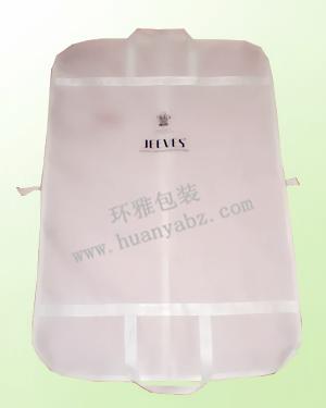 无纺布服装防尘袋定制—JEEVES   环雅包装厂家定制各类无纺布环保袋