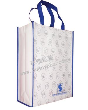 竖式环保手提袋—深圳市水务规划设计院有限公司  环雅包装无纺布环保手提袋厂家定制