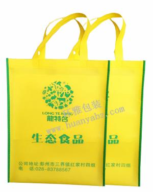 彭州无纺布食品包装袋—生态食品  彭州环雅包装环保袋定制  质量保证 量大从优