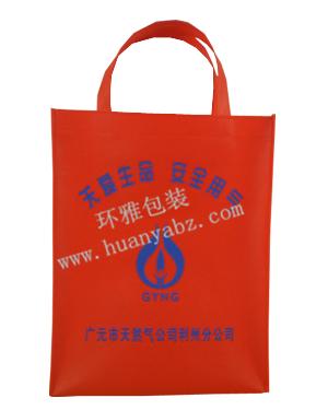 环雅包装厂家直销竖式无纺布袋—广元市天燃气公司
