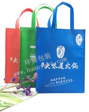 大味道火锅广告宣传环保袋 环雅包装厂专业定制生产