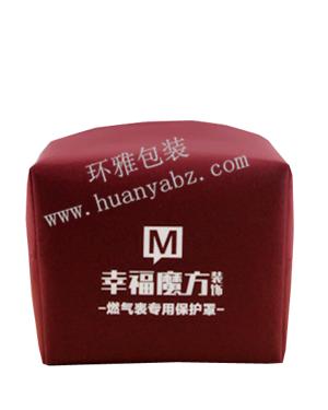 无纺布煤气表保护罩厂家定制批发  质量上乘 量大从优