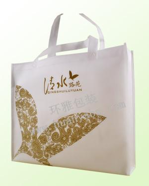 房地产环保手提袋定制  环雅包装横式环保袋—清水路苑厂家生产