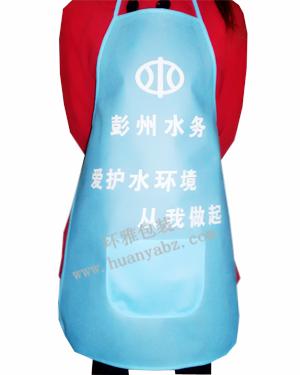 厂家定制无纺布广告围裙—彭州水务 彭州环雅包装广告围裙定制专家