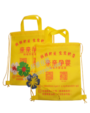 金堂时尚抽绳背包袋 环雅包装厂家定制生产