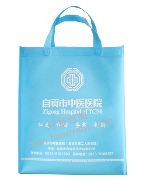 环雅包装批量定制竖式环保袋、医院宣传袋—自贡市中医医院