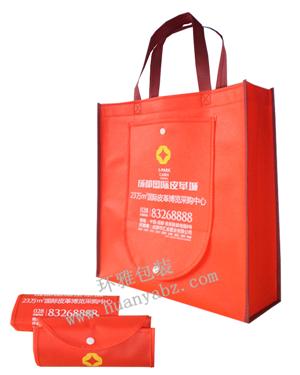 无纺布钱包折叠袋—成都国际皮革城  成都环雅包装无纺布环保袋供应商