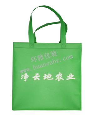 无纺布环保袋厂家  环雅包装横式环保袋定制—净云地农业