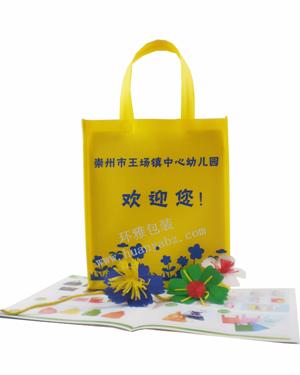 崇州幼儿园环保袋定制厂家 环雅包装九年定制经验 质量上乘