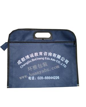 成都环雅包装专业定制时尚牛津布文件袋 品种多样 量大从优