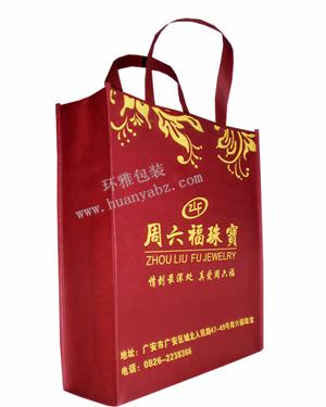 环保袋厂家定制时尚无纺布珠宝宣传袋—周六福珠宝