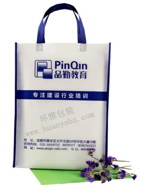 青羊区品勤教育学校宣传环保袋定做 厂家支持来图来样定做