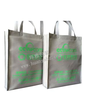 环雅包装竖式学校宣传环保袋—优胜教育 超声波点带 结实耐用