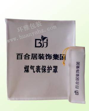 郫县环雅无纺布制品厂家生产无纺布个性煤气表保护罩、门手柄罩  量大从优