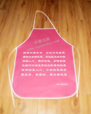 四川环保袋厂  厂家定制无纺布广告围裙 可加印LOGO
