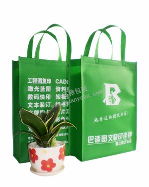 都江堰巴适图文广告宣传环保袋定制 环雅包装支持来图来样定制